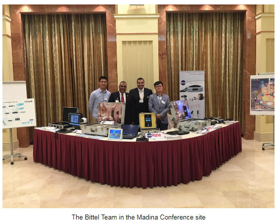Bittel Product launch conference achieve complete ceremony In Saudi