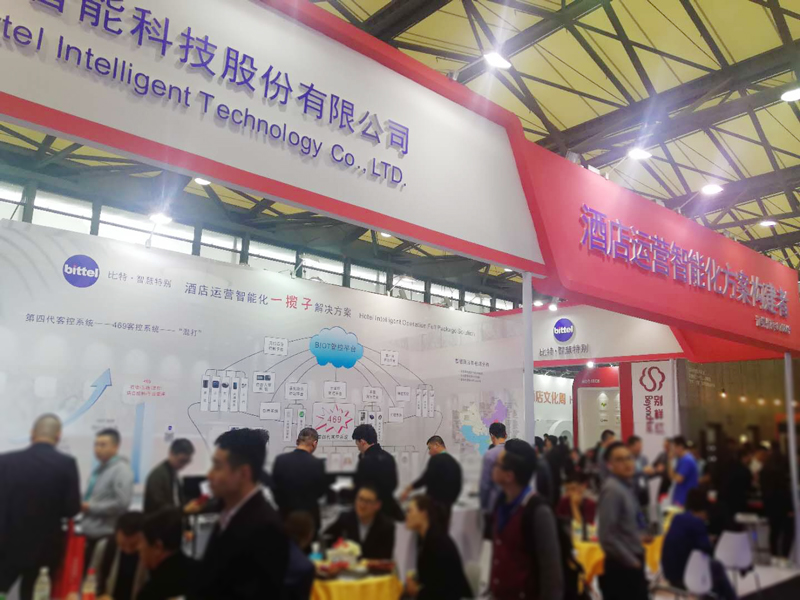 Bittel Products Impress the Visitors Deeply in Hotelex Shanghai 2019
